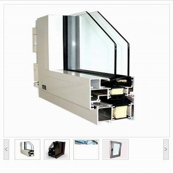 Double Glazing Product : Double glazing profile